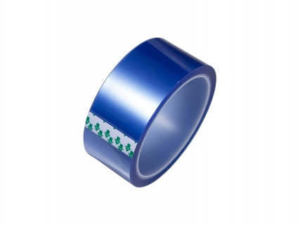 Sublimation 4cm Thermal Tape (Blue)