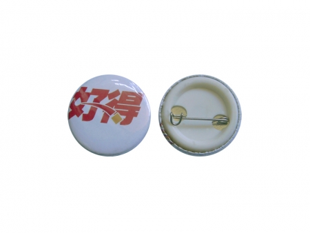 Sublimation 32mm Round Buttons